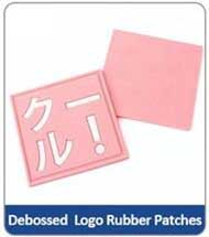 Debossed Logo Rubber Patches
