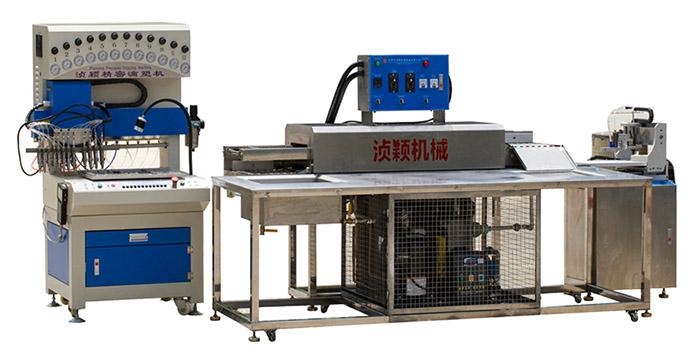 Rubber label production machine