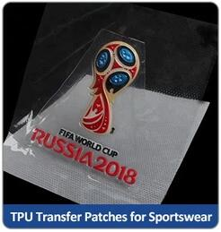 TPU Transfer Patches for Sportwear